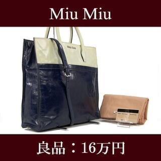 miumiu - 【全額返金保証・送料無料・良品】ミュウミュウ・2WAYバッグ(I034)