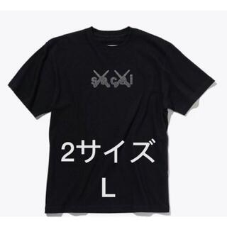 sacai - sacai x KAWS TOKYO FIRST Print T-shirt