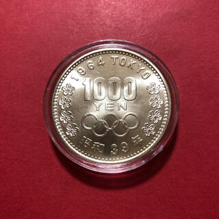 1964年 東京五輪 東京オリンピック記念 1000円銀貨 美品(貨幣)