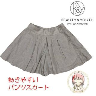 ビューティアンドユースユナイテッドアローズ(BEAUTY&YOUTH UNITED ARROWS)のビューティーアンドユース パンツ スカート M プリーツ付き 日本製(ミニスカート)