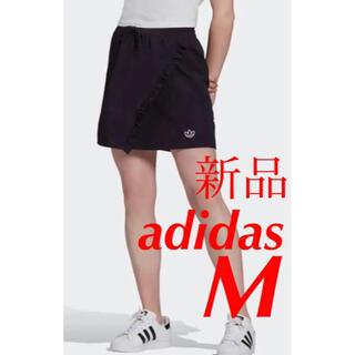 adidas - ❣️ 新品 adidas アディダス スカート フリル ミニスカート