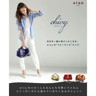 ATAO - 極美品 ATAO アタオ chivy(チヴィ)3wayショルダーバッグ