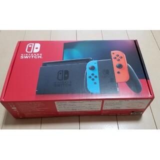 Nintendo Switch - Switch 任天堂 スイッチ 本体  ニンテンドウ 新品 未開封