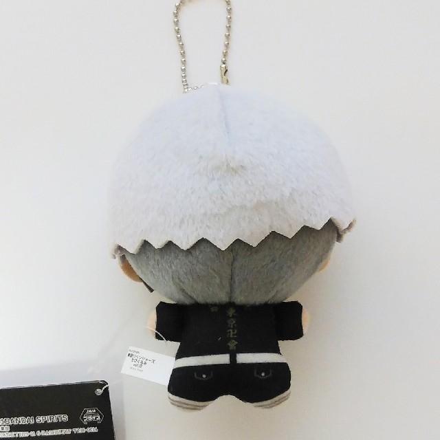BANPRESTO(バンプレスト)の【新品タグ付き】東京リベンジャーズ ちびぐるみvol.2 三ツ谷隆 エンタメ/ホビーのおもちゃ/ぬいぐるみ(キャラクターグッズ)の商品写真