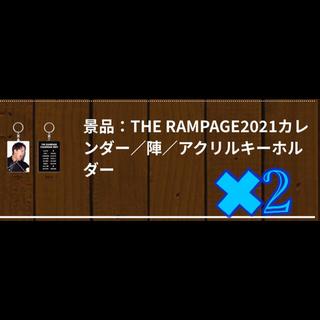 ザランページ(THE RAMPAGE)の陣 アクリルキーホルダー 2021カレンダーVer.(ミュージシャン)