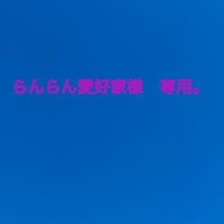 ザランページ(THE RAMPAGE)の岩谷翔吾 アクリルキーホルダー 2021カレンダーVer.(ミュージシャン)