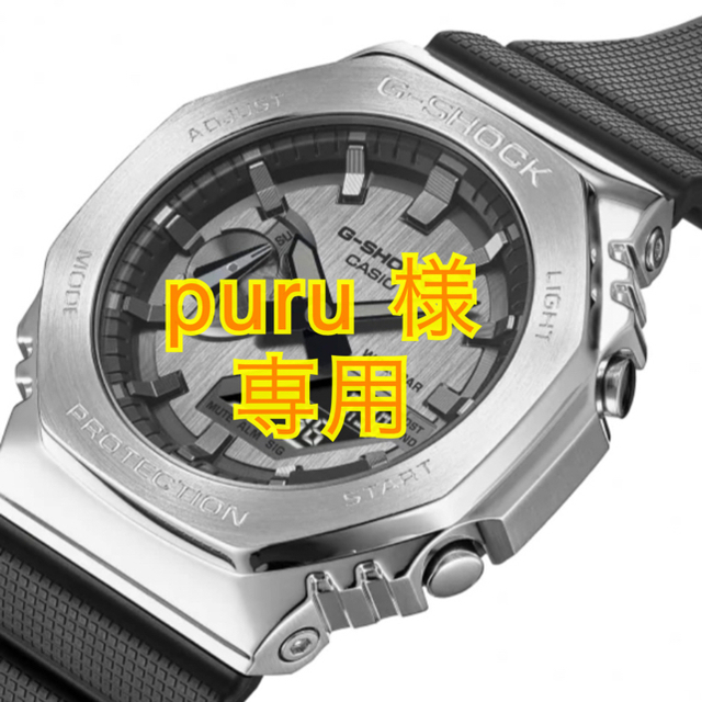 G-SHOCK(ジーショック)の■■■■■■ CASIO G-SHOCK GM-2100-1AJF ■■■■■■ メンズの時計(腕時計(アナログ))の商品写真