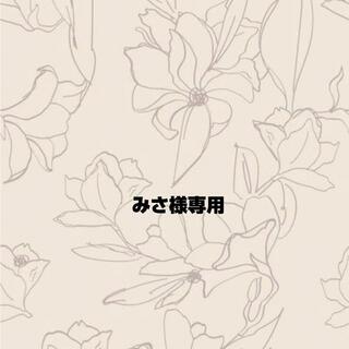 みさ様専用(アイライナー)