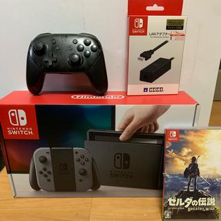 任天堂 - Nintendo Switch グレー+プロコン+ゼルダの伝説BotW+LAN器