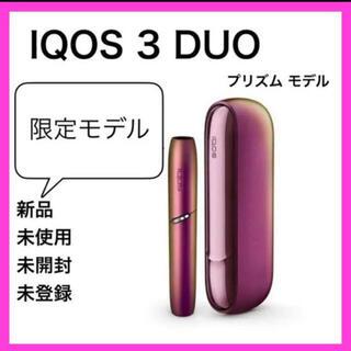 "IQOS - IQOS 3 DUO ""プリズムモデル"" PRISM 数量限定 国内正規品・新品"
