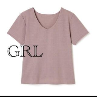GRL - 新品未新品未使用タグ付きGRLテレコベーシックVネックTシャツくすみピンク