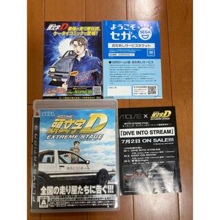 PlayStation3 - PS3 頭文字D エクストリーム ステージ イニシャルD