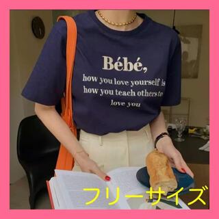 大人気  bebe刺繍 ロゴTシャツ 韓国 ネイビー フリーサイズ その他カラー