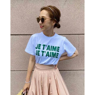 未使用☆mite ミテ ジュテーム Tシャツ 限定 グリーン(Tシャツ/カットソー(半袖/袖なし))