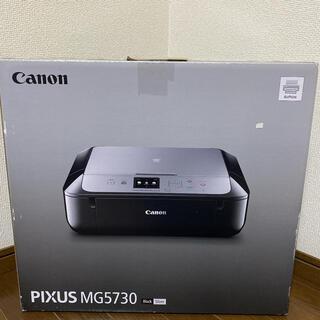 Canon - Canon  PIXUS MG5730 BS ブラックシルバー