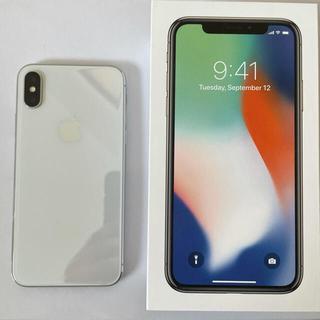Apple - iPhone X Silver 64 GB SIMロック解除済