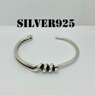 ツイスト スパイラル シルバー バングル silver925