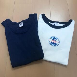 PETIT BATEAU - プチバトー 5〜6歳用 110㎝ タンクトップ&Tシャツ 男の子用 2枚セット