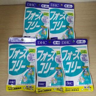 ディーエイチシー(DHC)のDHC フォースコリー 20日分 5袋セット(ダイエット食品)