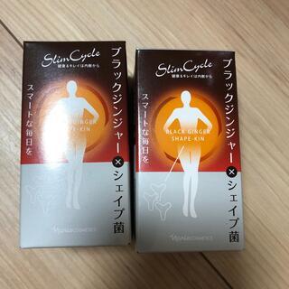 ナリスケショウヒン(ナリス化粧品)のナリス ブラックジンジャー&シェイプ菌3️⃣箱(ダイエット食品)