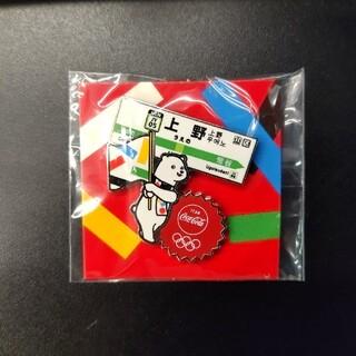 コカコーラ(コカ・コーラ)の東京オリンピック ピンバッチ ピンバッジ ピンズ 上野駅 NEWDays(ノベルティグッズ)