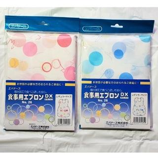 エバナース食事用エプロンDX レギュラー   ブルー(その他)