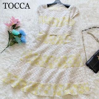 TOCCA - 美品✨トッカ 膝丈ワンピース 花柄 レース フレンチスリーブ 0 イエロー