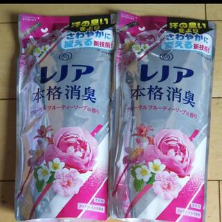 2個セット!レノア本格消臭 フローラルフルーティーソープ つめかえ用 420ml(洗剤/柔軟剤)