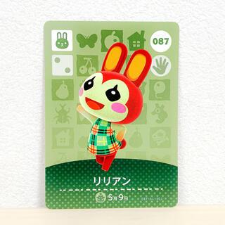 Nintendo Switch - どうぶつの森 リリアン amiiboカード あつ森