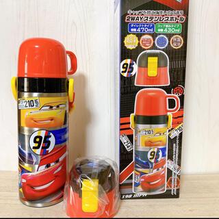 ディズニー(Disney)のカーズ☆超軽量 470・430ml 2way ステンレスボトル(水筒)