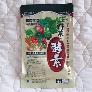 コバヤシセイヤク(小林製薬)の野菜と酵素 小林製薬(その他)