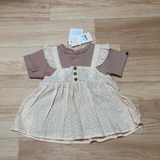 futafuta - 新品♤フタフタ レイヤードTシャツ サイズ80