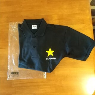 サッポロ(サッポロ)のサッポロビール ポロシャツ 黒 サイズL(ポロシャツ)