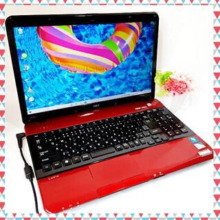NEC - ノートパソコン人気の赤! NEC ☆Windows10☆大容量HDD