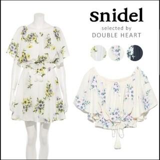 スナイデル(snidel)の新品♡ snidel スプリングフラワーセットアップ(セット/コーデ)