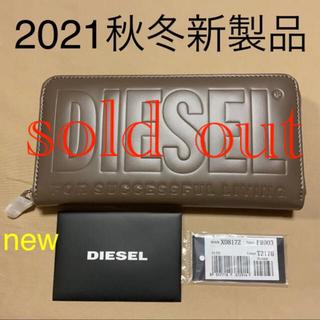 DIESEL - 洗練されたデザイン DIESEL 2021秋冬新製品  24 ZIP 財布