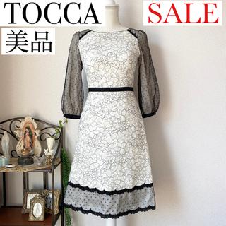TOCCA - 美品 トッカ 総レース ワンピース バイカラー
