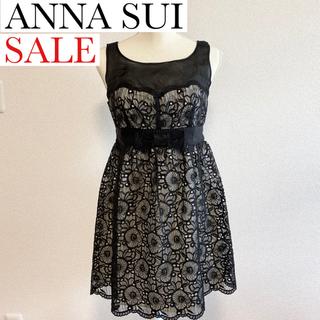 ANNA SUI - ANNA SUI 総レース リボン ブラックワンピース