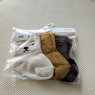 ニシマツヤ(西松屋)の新生児くつ下 7-9cm(靴下/タイツ)