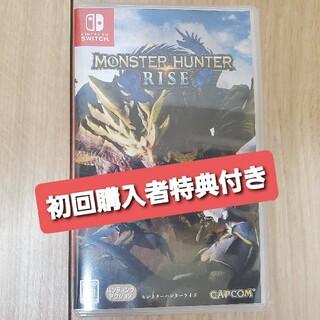 Nintendo Switch - 【初回購入特典付き】モンスターハンターライズ Switch用ソフト