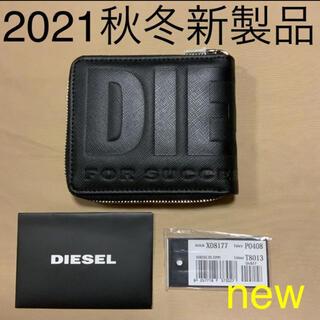 DIESEL - 洗練されたデザイン DIESEL 2021新製品 HIRESH XS ZIPPI