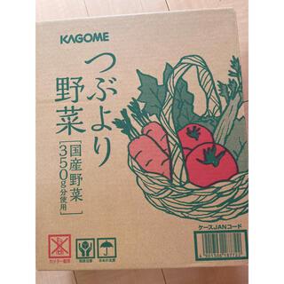 KAGOME - つぶより野菜