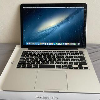 Mac (Apple) - APPLE MacBook Pro MACBOOK PRO MF840J/A