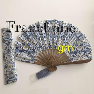 Francfranc - フランフラン 扇子 BL
