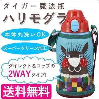 タイガー 水筒 600ml 直飲み コップ 付 2WAY ステンレスポーチ付き(水筒)