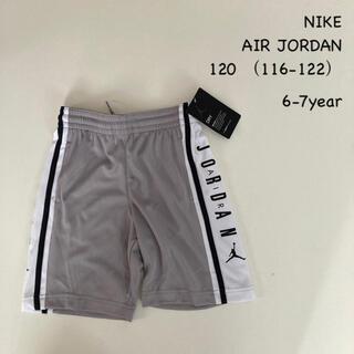 ナイキ(NIKE)のNIKE ナイキ AIR JORDAN   ハーフパンツ サイズ120 グレー(パンツ/スパッツ)
