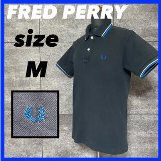 FRED PERRY - 【定番】FRED PERRY フレッドペリー ポロシャツ 日本製 サイズM