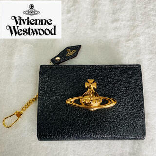 Vivienne Westwood - 【美品】Vivienne Westwood コインケース キーケース チェーン付