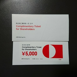 JINS - ◆ラスト1枚◆ ジンズ 株主優待 5500円分 JINS