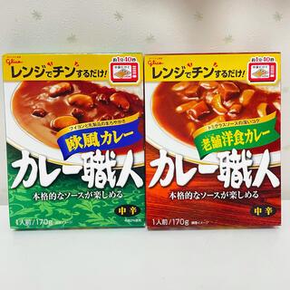 グリコ(グリコ)の【お値下げ中】グリコ カレー職人(レトルト食品)